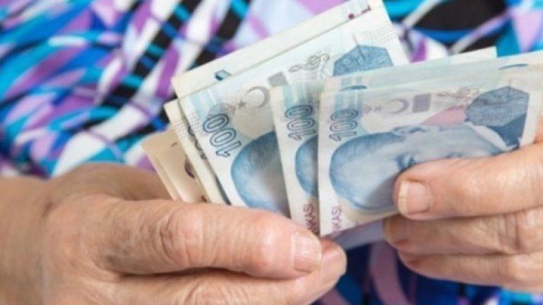 Vakıfbank 2020 Emekli Promosyon Ödemesi Ne Kadar?