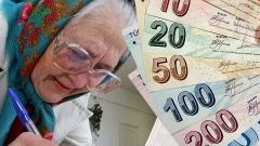 Emekliye En Yüksek 2020 Promosyonu Veren Bankalar