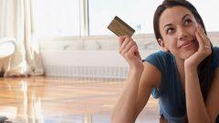 Halkbank Çalışmayan Bayanlara Kredi Kartı 2020 Şartları